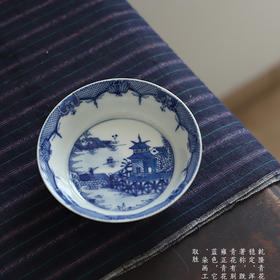 长物居 外酱釉内青花山水楼阁茶杯茶碟 景德镇手绘陶瓷茶具
