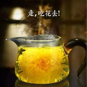 【限时优惠】2罐以上更划算 大朵金丝皇菊 一朵一杯 泡开后5~7厘米 散装花草茶 20g装