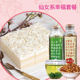 【童年味】仙女系幸福套餐丨雪顶榴心蛋糕×1+大麦茶×1+荷叶粒茶茶×1