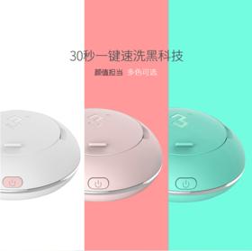 3N隐形眼镜自动清洗机3.0版