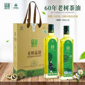 【绿优原生】 野生山茶油 低温压榨清香型500ml*2