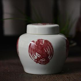 长物居 釉里红团凤纹茶叶罐 景德镇手绘仿古陶瓷茶仓大号