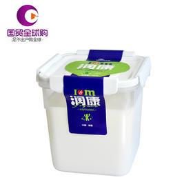 天润原味浓缩桶装老酸奶1kg