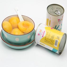 【馋嘴零食】安徽砀山黄桃罐头丨甜蜜多汁