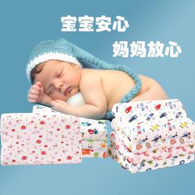 儿童/婴儿太空记忆棉枕