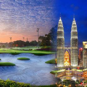 亚洲百佳主题游-马来西亚吉隆坡5天高尔夫之旅