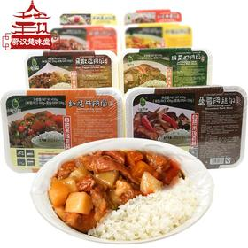 楚味堂家佳禾自热速食米饭450gX3