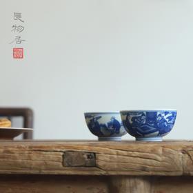 长物居 手绘青花人物品茗杯 景德镇手工仿古陶瓷茶具茶杯