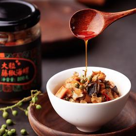 【不等】 大粒海鲜酱 每份两罐   藤椒海螺 /鳗鱼牛肉  海螺口味预售25号左右发货