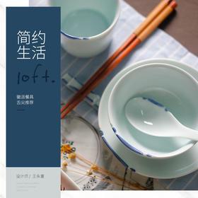 陶溪川景德镇创意徽派陶瓷餐具套装中式组合家用碗盘汤盅咖啡杯