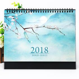 【纯积分兑换】复古风2018记事书写办公 中国风计划本规划定制 创意学生日历