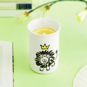 星座手握杯     属于狮子座的杯子