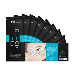 PANDAW潘达眼部修护精华妆可贴眼膜 6g*10片装