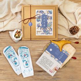 【日子byLOHAS】全新夏季款!纯中草药足浴宝盒送穴位袜一双!|给妈妈最好的礼物|呵护自己