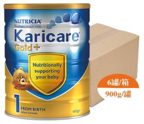 【新西兰直邮】Karicare 可瑞康金装 1段婴儿配方牛奶粉(6罐900g装)