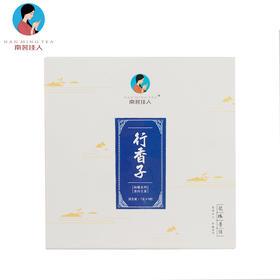 【南茗佳人】 2017年古树春茶《行香子》小龙珠 7克*9粒 包邮