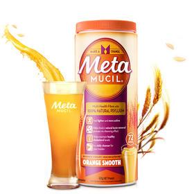 「吸走肠道油腻PK小肚腩」美国美达施Metamucil橙味膳食纤维素粉 清肠排毒 吸油脂
