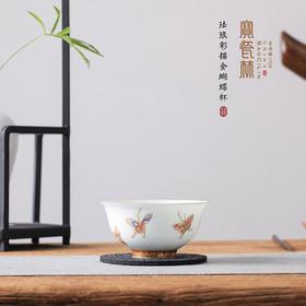宝瓷林线上产品景德镇手绘珐琅彩茶具茶杯单杯茶碗主人杯私人订制
