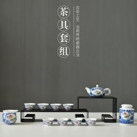 古镇陶瓷 景德镇青花瓷器套装茶叶罐茶壶茶杯整套功夫茶具12头