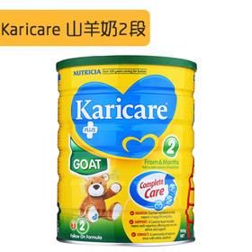 【新西兰直邮】Karicare 可瑞康 2段婴儿山羊奶粉一箱(6罐900g装)