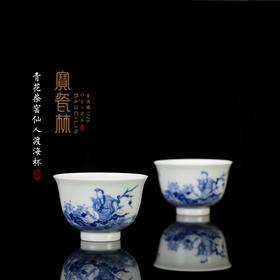 宝瓷林 青花柴窑仙人渡海杯