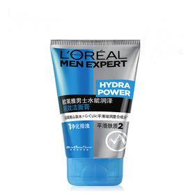 L'OREAL 欧莱雅男士洗面奶 水能润泽双效洁面膏100ml 清洁毛孔
