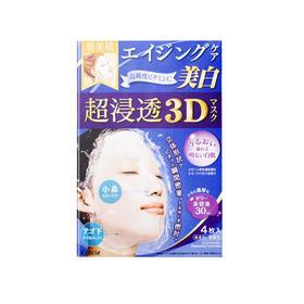 日本Kracie/肌美精3D面膜 蓝色美白补水4片/盒