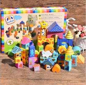 【法国玩具】漂亮大颗粒法国Boikido50粒彩色情景积木|木制益智玩具