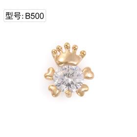 【美甲金属饰品】B500金底圆形锆石Q版皇冠大水钻金色钻石弧面弧度