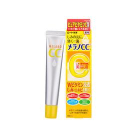 日本Rohto/乐敦CC美白美容精华液20ml