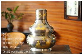 【纯锡镀金葫芦茶叶罐】纯手工制作(约15斤装)