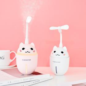 创意猫咪加湿器USB风扇led夜灯 三合一  文具