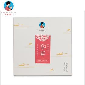 【南茗佳人】 2015年普洱熟茶《华年》小龙珠香甜醇滑7克*9粒包邮