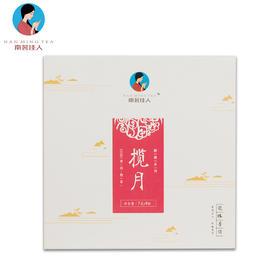 【南茗佳人】 2008年普洱熟茶《揽月》小龙珠7克*9粒 包邮
