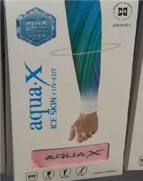 B /韩国进口冰袖(aqua.X)
