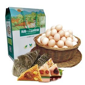 【浓情端午】【粽子+土鸡蛋】新鲜散养土鸡蛋60个/盒+思念甜粽8小个(500g)+思念肉粽6大个(750g)丨十堰主城区包邮
