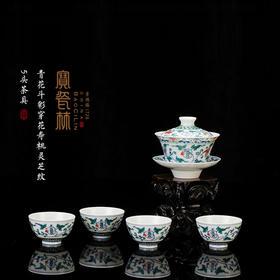 青花斗彩穿花寿桃灵芝纹5头茶具