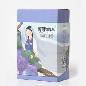 瑞安淘 爱心助农 葡萄的故事 新疆红提干礼盒袋装 252g 江浙沪包邮