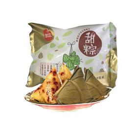 买一送一丨【思念粽子】肉粽丨甜粽 1000g/袋
