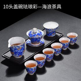 仿古珐琅彩趴花描金功夫茶具套装万花青花喝茶茶杯陶瓷茶壶