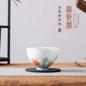宝瓷林线上产品景德镇手绘古彩茶具茶杯单杯茶碗主人杯私人订制