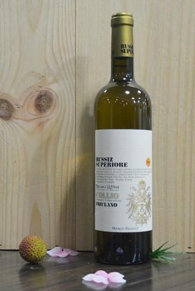 【周周惠】Russiz Superiore Collio Friulano 2016炉石庄园富莱诺干白葡萄酒2016