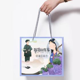 瑞安淘 爱心助农 葡萄的故事 新疆红提干礼盒罐装 500g 江浙沪包邮