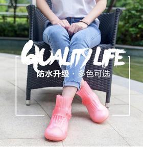 【一体成型,无缝防漏】PVC材质加厚防水搭扣雨雪鞋套,轻轻一卷可收纳, 下雨下雪都不会湿鞋了