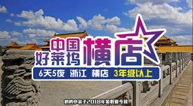 【6天5夜】7月2日—7日影视文化主题游学夏令营体验之旅,独一无二的暑假新体验,名额有限!