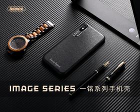 iPh Xs(5.8寸) 一铭系列手机壳