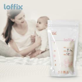 loffix睿菲母乳存储袋保鲜袋一次性奶水乳汁袋储奶袋125ML存奶袋