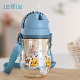 loffix睿菲儿童水杯背带水壶吸管杯防漏幼儿园宝宝水杯防呛喝水杯