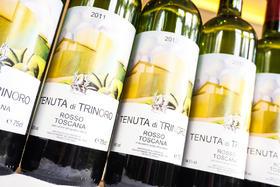 活动 | 【6/21 上海】意大利超托膜拜酒 | 黑天鹅酒庄(Tenuta di Trinoro)垂直晚宴
