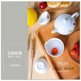 景德镇瓷器4头茶具套装方便携带迷你壶小茶具功夫茶道壶荷韵四月